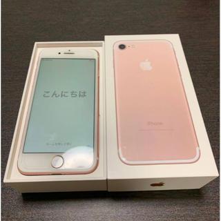 アップル(Apple)の☆美品 ☆iPhone7 128GB ローズゴールド simフリー 判定◯(スマートフォン本体)