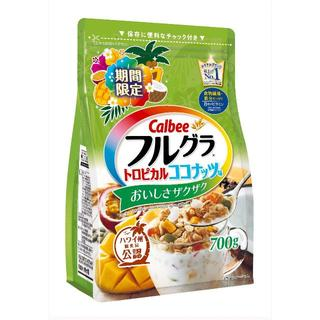 カルビー(カルビー)のカルビー フルグラ トロピカルココナッツ味 700g×6袋(米/穀物)