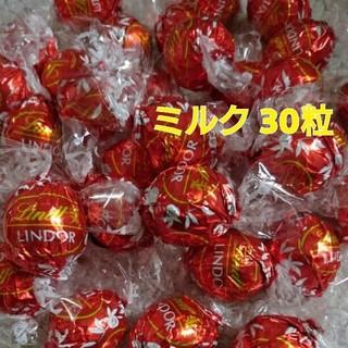 コストコ(コストコ)の新品☆ミルク 30粒  リンツ リンドール チョコレート (菓子/デザート)