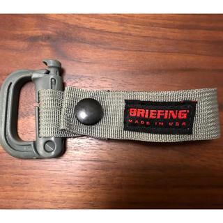 ブリーフィング(BRIEFING)のブリーフィング briefing グリムロック レアカラー(キーホルダー)