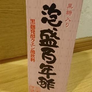 泡盛百年酢(アミノ酸)