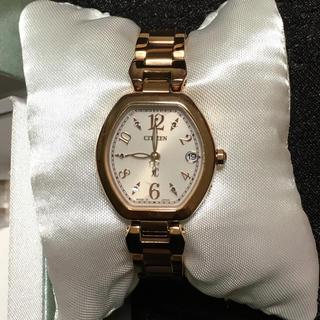 シチズン(CITIZEN)のCITIZEN XC(腕時計)