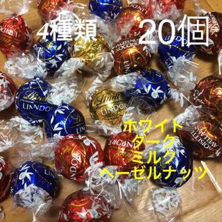 リンツ(Lindt)のリンツ チョコレート アソート  20個(菓子/デザート)