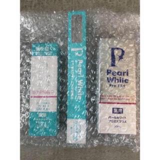 パールホワイトプロex新品送料込みホワイト二ング(歯磨き粉)