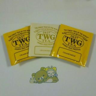TWG TEA カモミール 3袋(茶)