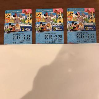 ディズニー(Disney)のディズニーリゾートライン2Days(鉄道乗車券)