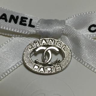 シャネル(CHANEL)のシャネルボタン♡シルバープレート CHANEL ボタン(その他)