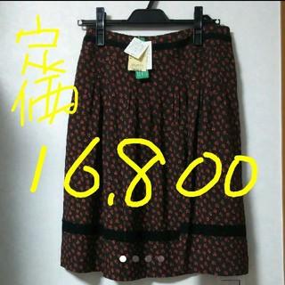 アリスバーリー(Aylesbury)の定価16800 新品タグつき アリスバーリー 東京スタイル スカート(ひざ丈スカート)