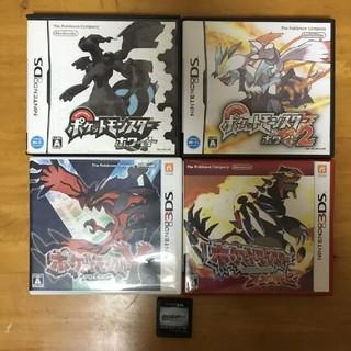 ポケモン(ポケモン)のポケモン DS カセット(携帯用ゲームソフト)