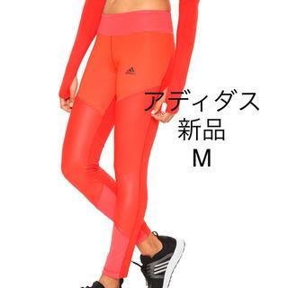 アディダス(adidas)のアディダス W M4T トレーニング ULTIMATE2.0 ロングタイツ(トレーニング用品)