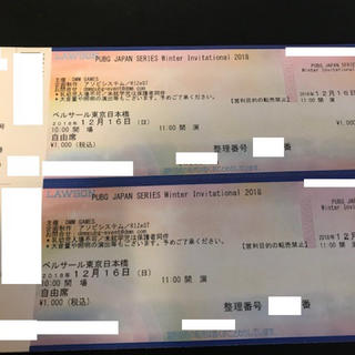 PWI チケット2枚 会場渡し(PCゲームソフト)