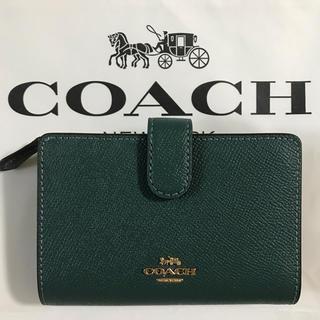 COACH - 新品!コーチ 二つ折り財布 ダークターコイズ