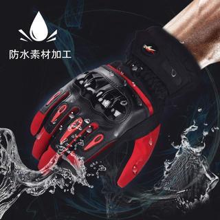 ※M L XL XXL※ バイク グローブ 手袋 ウインター 冬 冬用 防寒(装備/装具)