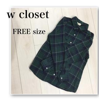 w closet - w closet♡チェックシャツ♡グリーン♡gu.UNIQLO.AZUL