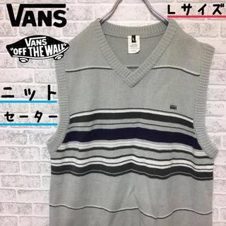 VANS - Vans ワンポイントニットセーター Lサイズ 希少品★