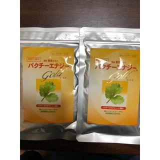 【送料無料】パクチーエナジー ゴールド 60粒×2袋(ビタミン)