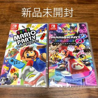 Nintendo Switch - 新品未開封 スーパーマリオパーティ・マリオカート8デラックス 2本セット