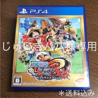 PlayStation4 - 【新品同様】ONE PIECEアンリミテッドワールドRデラックスエディション
