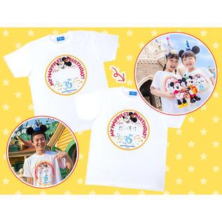 ディズニー(Disney)のMY HAPPIEST BIRTHDAY!シールTシャツ(Tシャツ(半袖/袖なし))