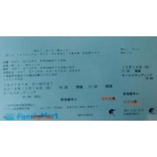 Moi dix Mois 12/16マリスミゼルA200~ 1枚