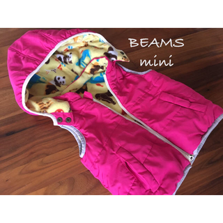 ビームス(BEAMS)のBEAMS mini リバーシブル ボア ベスト(ジャケット/上着)