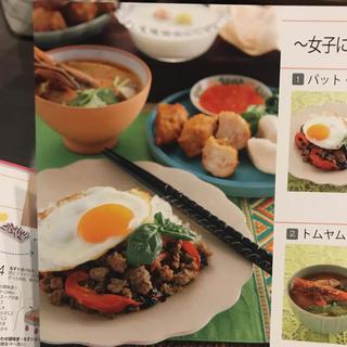 ABCクッキング レシピ スパイシータイ料理(住まい/暮らし/子育て)
