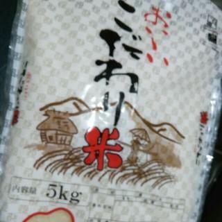 🍚お米(米/穀物)