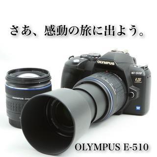オリンパス(OLYMPUS)の◆オートで簡単シャッター押すだけ◆素敵な写真を◆オリンパス  E-510 ダブル(デジタル一眼)