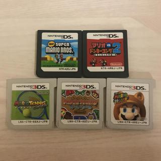 ニンテンドー3DS(ニンテンドー3DS)のマリオカセット 5個セット(家庭用ゲームソフト)