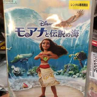 DVD モアナと伝説の海 レンタル落