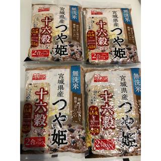 アイリスオーヤマ(アイリスオーヤマ)の無洗米♡16穀米ミックス♡300g×4パック(米/穀物)