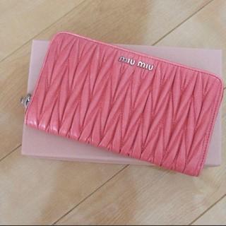 miumiu - 新品未使用♡MIUMIU 長財布 ピンク レザー