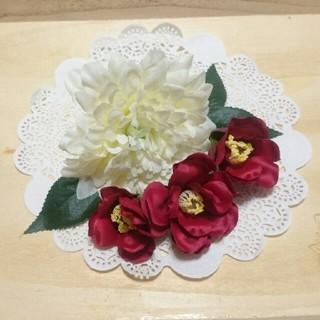 ◆成人式 結婚式 髪飾り⑯◆(ヘアアクセサリー)