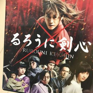 るろうに剣心【Blu-ray】(日本映画)
