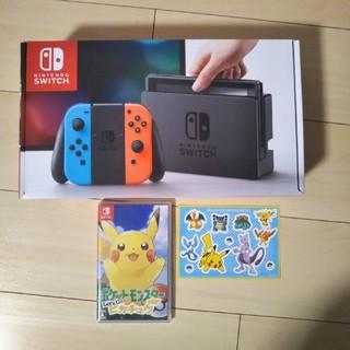 Nintendo Switch - 新品未開封 任天堂スイッチ本体&レッツゴーピカチュウソフト