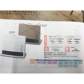 大阪ガス製 ファンヒーター11〜15畳用(ファンヒーター)