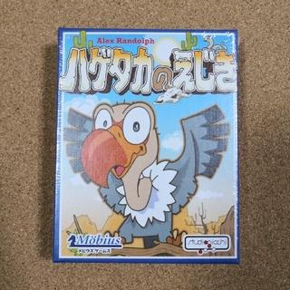 カードゲーム 『ハゲタカのえじき』(トランプ/UNO)