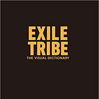EXILE TRIBE - EXILE TRIBE アルバム