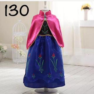 ディズニー(Disney)のアナドレス 長袖 マント付き アナと雪の女王 130(ドレス/フォーマル)