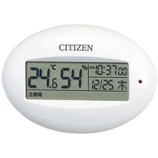 シチズン(CITIZEN)の【新品未使用】CITIZEN 高精度温湿度計 ライフナビピコB 携帯用サイズ(加湿器/除湿機)