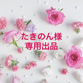 たきのん様専用出品♡♡(ピアス)