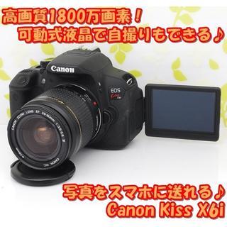 キヤノン(Canon)の★高画質で自撮りができる!スマホに写真を送れる☆キャノン Kiss X6i★(デジタル一眼)