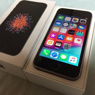 アップル(Apple)の【美品】iPhoneSE 64GB SIMフリー(スマートフォン本体)