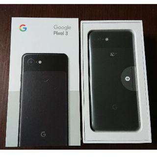新品・未使用■Google Pixel 3 64GB ブラック■SIMフリー(スマートフォン本体)