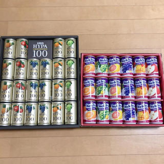 キリン(キリン)の100%ジュース  キリンハイパーセレクト100  ウェルチ  40本(ソフトドリンク)