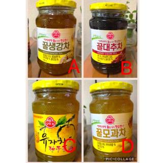 チャポみん様専用 ゆず茶、カリン茶 2本セット(茶)