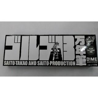 DIME 1月号付録(ペン/マーカー)