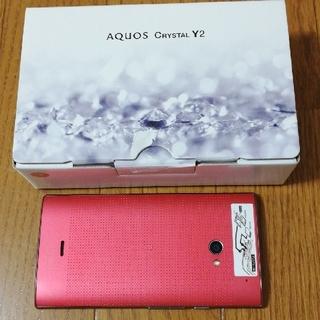 シャープ(SHARP)のスマートフォン AQUOS CRYSTAL Y2 403sh(スマートフォン本体)
