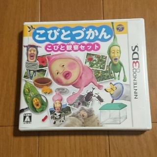 任天堂 - 3DSゲームカセット