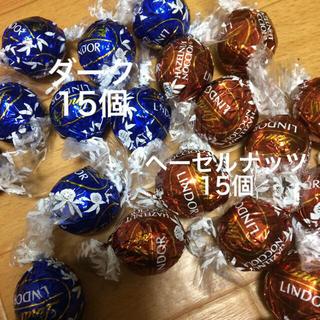 リンツ(Lindt)のリンツ チョコレート  ヘーゼルナッツ・ダーク  30個(菓子/デザート)
